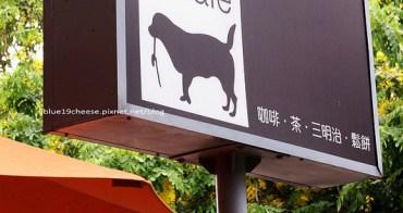 【台中西區咖啡】428 cafe - 科博館附近上班族中午休息的好地方
