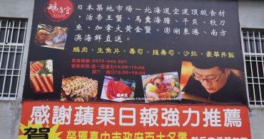 【台中北屯】鵝房宮 鵝肉日式料理 - 藏在黃昏市場的超夯美味.我推...一點利黃昏市場.一定要先訂位