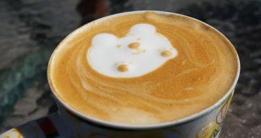 台中 林青霞咖啡 - 實現夢想的咖啡
