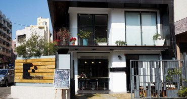 【台中北區】新銳咖啡 Sensory cafe - 居家風中帶有設計感的黑白相間獨棟咖啡館.場地可租借
