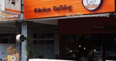 台中 Kitchen Bulldog 日式洋食廚房 - 不小心吃好飽...