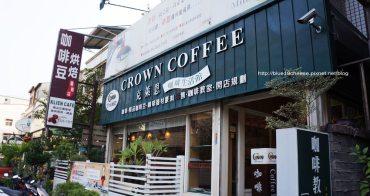 【台中西屯】克萊恩咖啡生活館 - 純粹好喝的咖啡 (加映 :喜盧全麥 法國麵包.謝謝宅青 ^^)