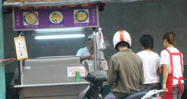 【台中清水小吃】北珍平餡餅店 - 豬肉餡餅.韭菜盒子.山東大餅
