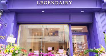 【台中豐原】傳奇甜品-豐原第一家精品冰淇淋.法式甜點店