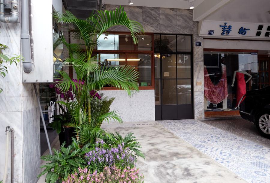 20170915003859 58 - ENRICH restaurant & cafe-處處用心的蔬食餐廳.建議先訂位.會想再訪