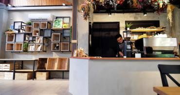 台中南區│學田有藝-中興大學商圈推薦有溫度的老屋巷弄早午餐及咖啡甜點