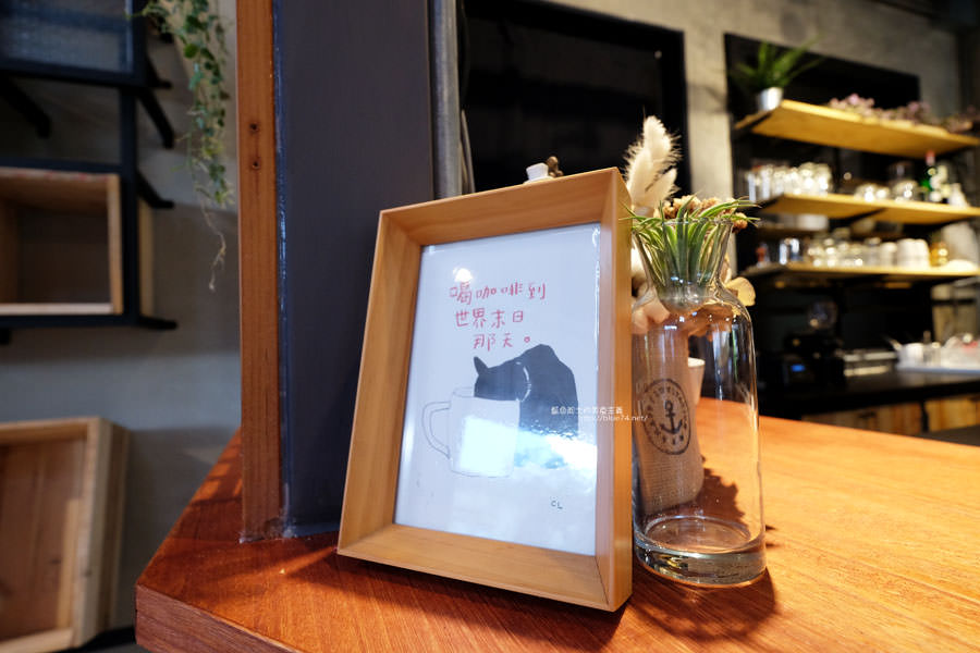 20170916120051 1 - 學田有藝-中興大學商圈推薦有溫度的老屋巷弄早午餐咖啡甜點