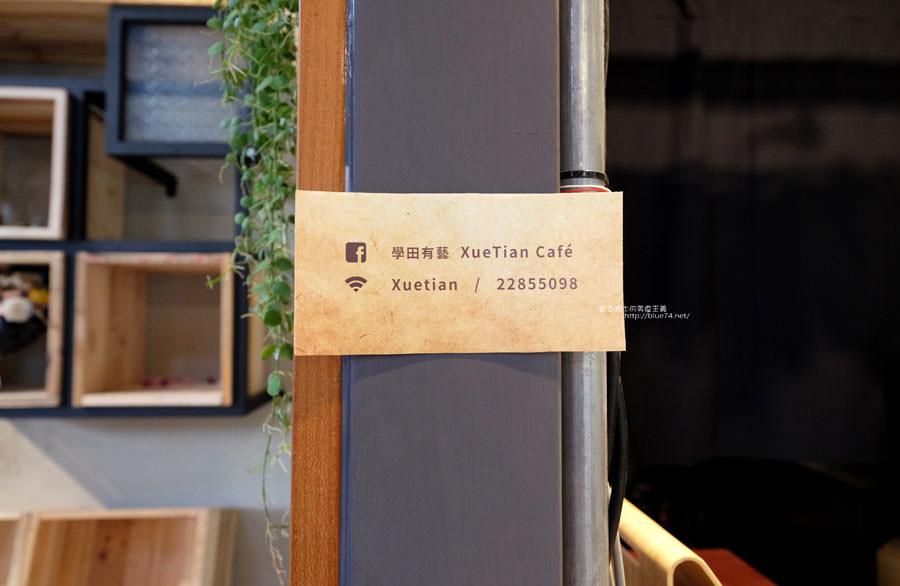 20170916120052 53 - 學田有藝-中興大學商圈推薦有溫度的老屋巷弄早午餐咖啡甜點
