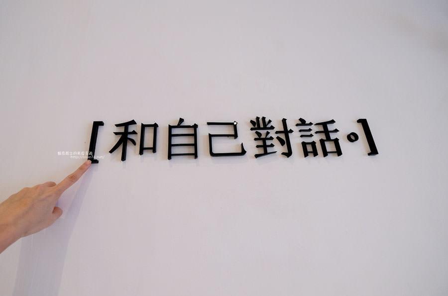 20171019011215 69 - 日常對話碳烤土司-大愛心IG牆.營業到凌晨的逢甲夜市商圈早午餐及消夜