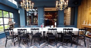 台中北屯│ins cafe-大坑群山環抱有質感有氛圍咖啡館.ㄚ德俐鼠童書城隔壁