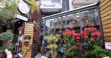 台中南屯│瑞文戴爾手作甜點-夏爾最新力作.好拍的唯美玻璃花園甜點屋