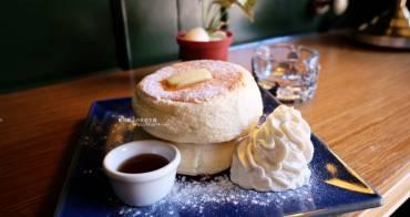 台中西區│Portside cafe-船屋造型裡好吃的日式舒芙蕾厚鬆餅和早午餐輕食