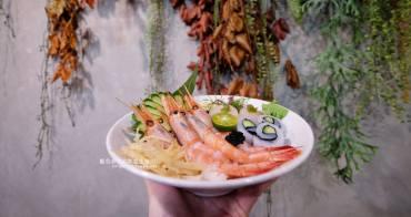 台中西屯│拾飯-逢甲商圈日式料理.味噌湯免費續