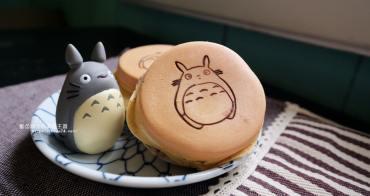 台中西區│台中日式珍珠紅豆餅精忠店-可愛龍貓出現在紅豆餅上.美味與外表兼具