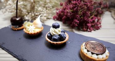 台中西區│KAKA Patisserie法式甜點外燴-廣三sogo商圈巷弄法式小甜點.還有Workshop#1的咖啡喔