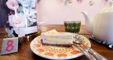 台中大甲│日荷Leeho brunch & cafe-輕食早午餐.甜點咖啡