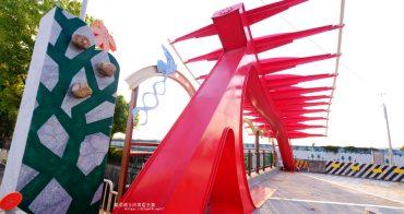 台中南屯│楓林橋.人本橋-結合象形人字與楓紅葉片造型的意象
