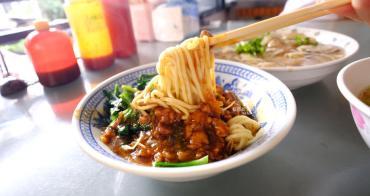 台中后里│香蕉樹餐飲店-后里巷弄美食.幾乎每桌都會來上一碗香菇肉羹.還有牛肉麵跟肉丸喔