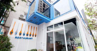 台中西屯│TinHouse-逢甲商圈浪漫藍白色系貨櫃新打卡點