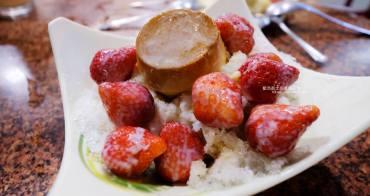 台南中西區│清吉水果行-台南在地老冰店.消夜場也可以吃到剉冰喝到果汁
