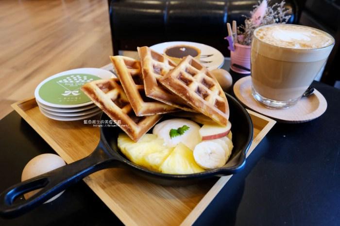 彰化二林│Loca cafe-二林也有咖啡館可以續攤耶