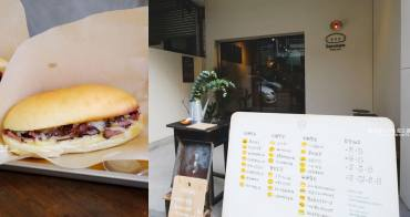 台中西區│春丸街辺店-新商品將近三十種口味,有鹹食也有甜麵包,早上7點半就吃的到
