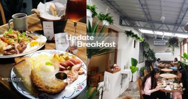 台中西區│Update Breakfast-冰田再次結合早午餐全新面貌用心出發,冰品之後以店中店方式呈現