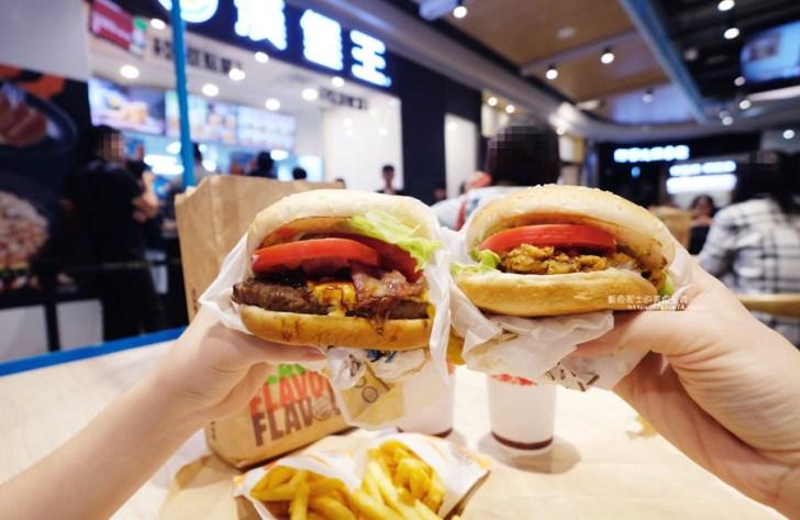 20180704001111 30 - 漢堡王台中店│漢堡王重回台中,10塊雞塊只要59元