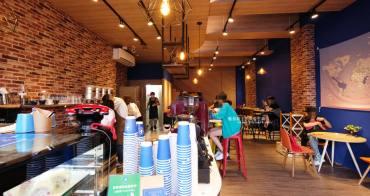 台中大雅│豆爭青-大雅咖啡館,空間舒適,咖啡甜點茶飲都有