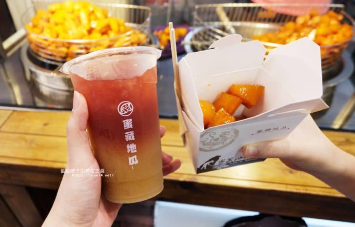 20180803011452 44 - 蜜藏地瓜│源自台中第二市場,楊桃加洛神梅茶也可以美美的漸層又好喝