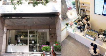 台中南屯│Chow Chow Cafe-有正妹店員的南屯區早午餐下午茶輕食