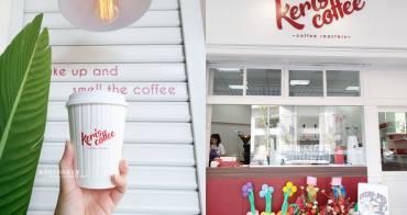 台中北區│Keris coffee-北區咖啡、茶飲、可麗餅和果昔,以外帶為主