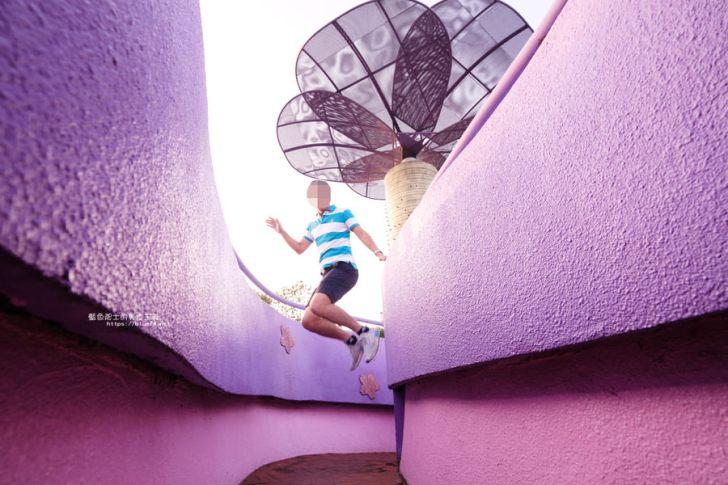 20181004000631 5 - 星願紫風車-新社紫色浪漫打卡景點,結合幸福跟夢想的大型音樂盒