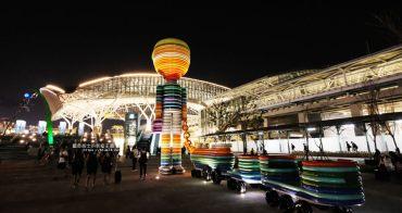 台中中區│台中火車站巨型公共藝術新拍照打卡點-高8.5公尺繽紛快樂小童與栩栩如生水逗娘