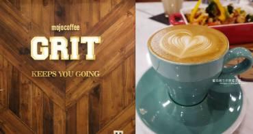 台中南屯│GRIT Mojocoffee-復古華麗風格還有老件,Mojo在秀泰台中文心店