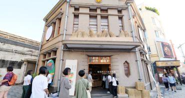 台中豐原│豐情圳永葫蘆墩-日式建築的頂街派出所的問路店正式開張,就在豐原火車站旁
