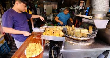 彰化員林│第一市場王爺宮後炸粿蚵嗲-市場在地人氣小吃,蚵嗲韭菜條酥香好吃必訪,炸米糕最愛