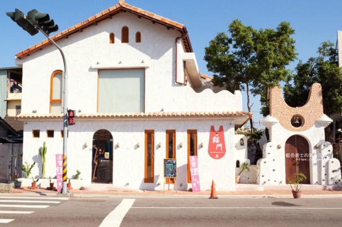 台中南屯│貓門-地中海風格特色餐廳,好拍的貓耳大門可愛吸睛,彩虹眷村對面