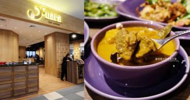 台中梧棲│NARA Thai Cuisine Taiwan台中三井店-連續10年榮獲最佳泰國料理餐廳,不用飛曼谷就能吃到