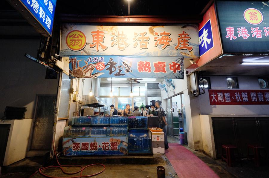 臺中西屯│東港活海產-現烤海鮮美味料理, 也只有騎樓4-5桌的位置, 都是東港來的新鮮漁貨,平常經過東港海產就有注意到這家生意很好, 個人覺得是cp值最高的,臺中宵夜美食推薦 - 藍色起士的美食主義