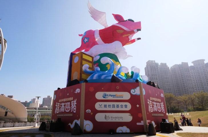 20190213230159 89 - 2019中台灣元宵燈會-新打卡點創意皮克區,還有限量飛天豬小提燈發放時間和晚會活動及交通資訊