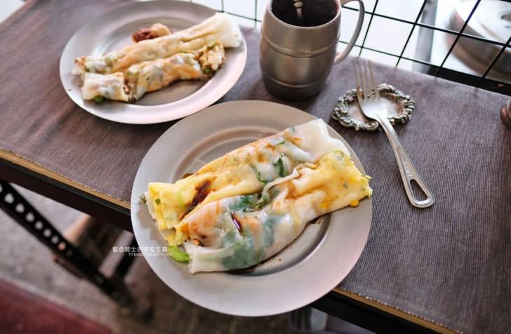 20190214001915 9 - 1128特製腸粉-好吃現做的腸粉,早餐午餐都吃的到