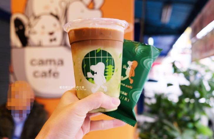 20190218003412 76 - 抹茶控千萬不要錯過!日本京都百年抹茶品牌辻利茶舗和cama cafe推出聯名款囉