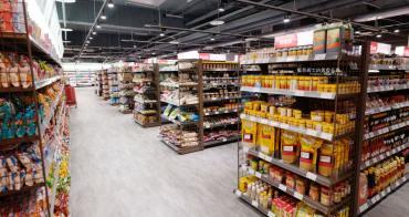 台中中區│CLC Mart-台中第一廣場2F東南亞超市,越南、印尼、泰國、菲律賓、韓國泡麵餅乾通通有