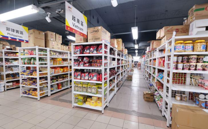 20190223154828 39 - Big King Shopping Center-不用出國就能買到東南亞餅乾、零食、咖啡、調味料,貼心分國別擺放