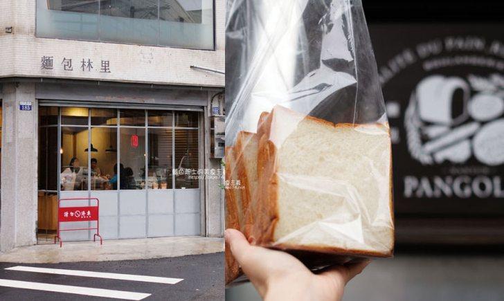 20190305223715 60 - 麵包林里│南屯老街烘焙香,職人精神的北海道函館牛奶吐司、可頌、歐式麵包