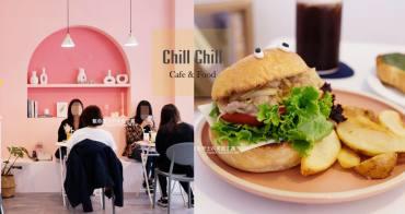 台中北區│Chill Chill cafe&food-韓風粉色系早午餐咖啡館,IG熱點網美必拍