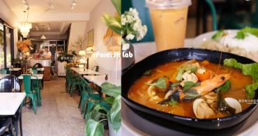 台中西區│張波歺室-模範市場內隱藏泰式美食,勤美綠園道商圈推薦