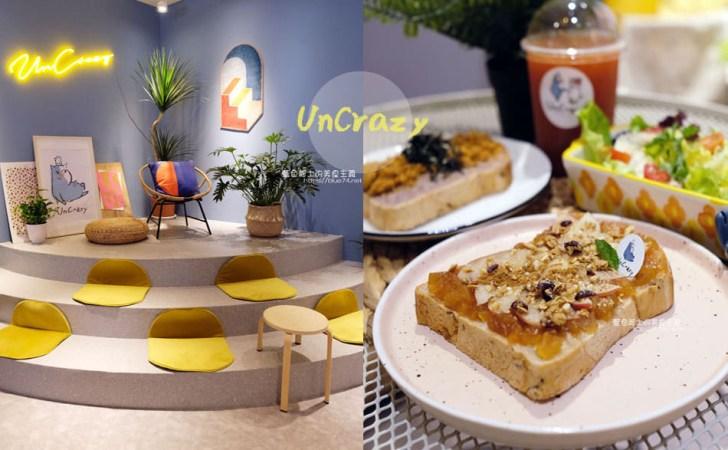 20190331010921 82 - UnCrazy這裏勿瘋-霧峰人氣韓系網美打卡早午餐店,柔和藍色舒適空間(已歇業)