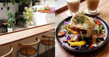 台中西區│the.OZ-審計新村商圈旁隱密巷弄老宅,來自彰化的澳式早午餐